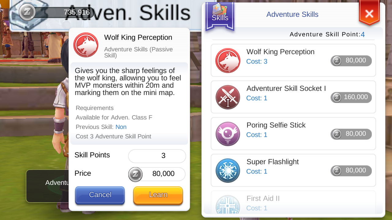 adventure class f skill wolf king perception