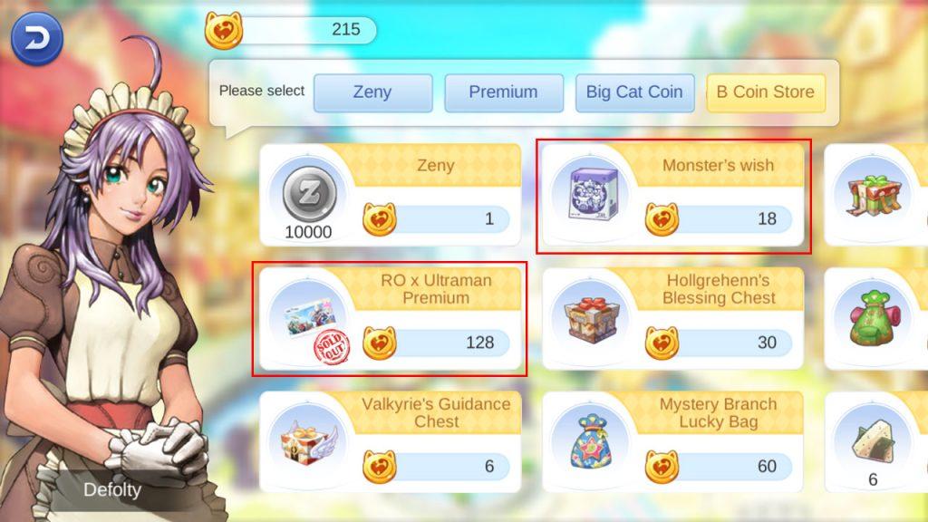 ragnarok mobile ultraman event b coin shop