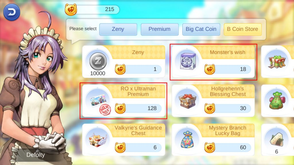 ragnarok mobile ultraman event b coin shop